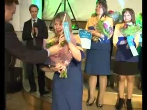 Лучший начальник отделения почтовой связи 2012 года