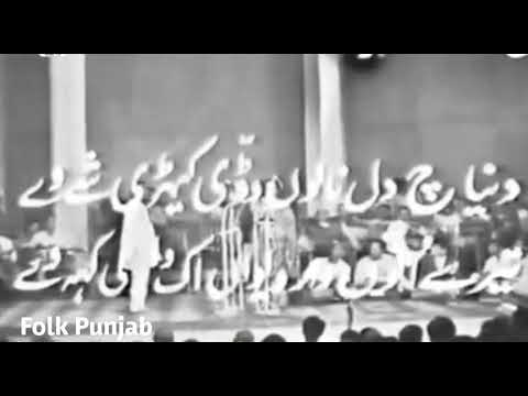 Download Dunya che dil kolon wadh  - Noor Jahan