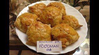 Самса со свининой: рецепт от Foodman.club