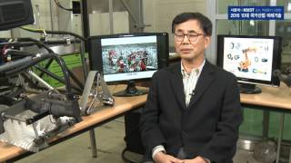 10대 국가산업 미래기술 산업용 로봇