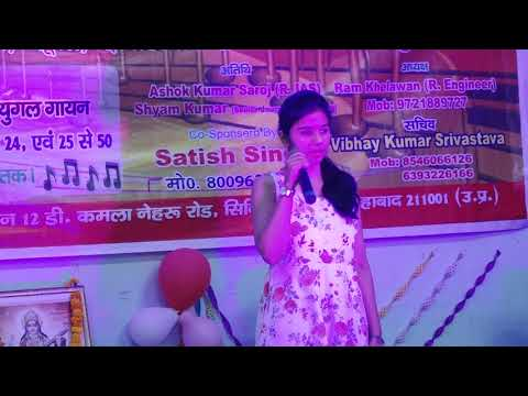 Unse mili nazar from the movie jhuk gaya aasman performed by Shreya Gupta