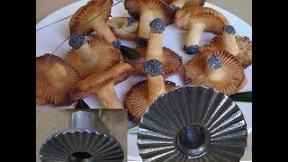 форма и рецепт для печенья грибочки опята лисички ХВОРОСТ