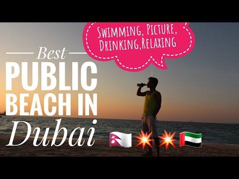 Dubai Best Beach 2019!! Jumeirah Beach!! Nepalese in Dubai!!🇳🇵🇦🇪
