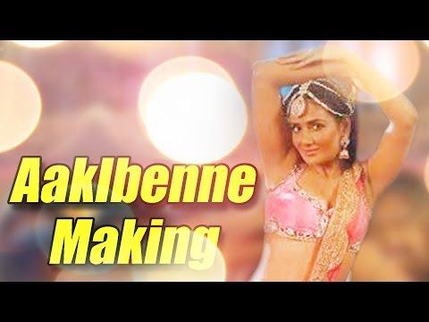Shravani Subramanya - Aakalbenne Making Video | Ganesh | V Harikrishna