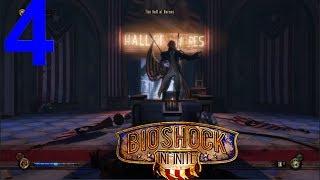 Bioshock Infinite 4 Hall of Heros