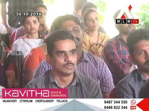 4G സ്പെക്ട്രം അനുവദിക്കണമെന്നാവശ്യപ്പെട്ട് BSNL ജീവനക്കാര് ധര്ണ്ണ നടത്തി.