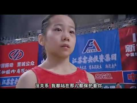 Dream Weavers 2008 - the Chinese Women's National Gymnastics Team for the Beijing Olympics