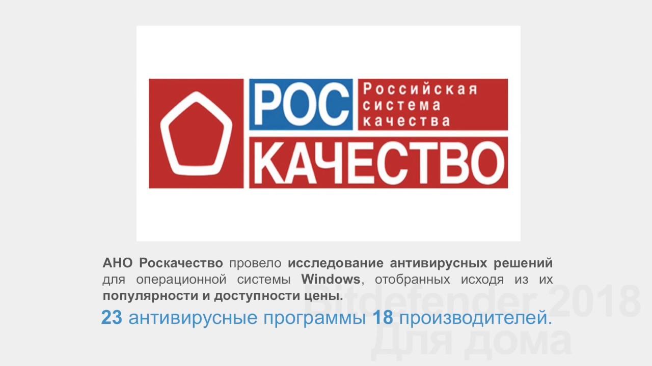 f5497f7fe Последние новости в сфере информационных технологий и безопасности |  Bitdefender Россия. Антивирусы для дома и бизнеса. - Part 5008