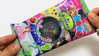 Diy Candy Uranai Fortune-telling Neruneru Kracie