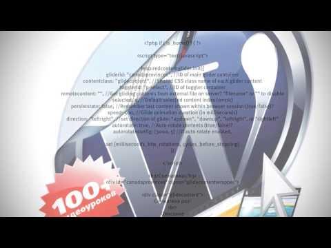 Профессиональный блог на wordpress за один день