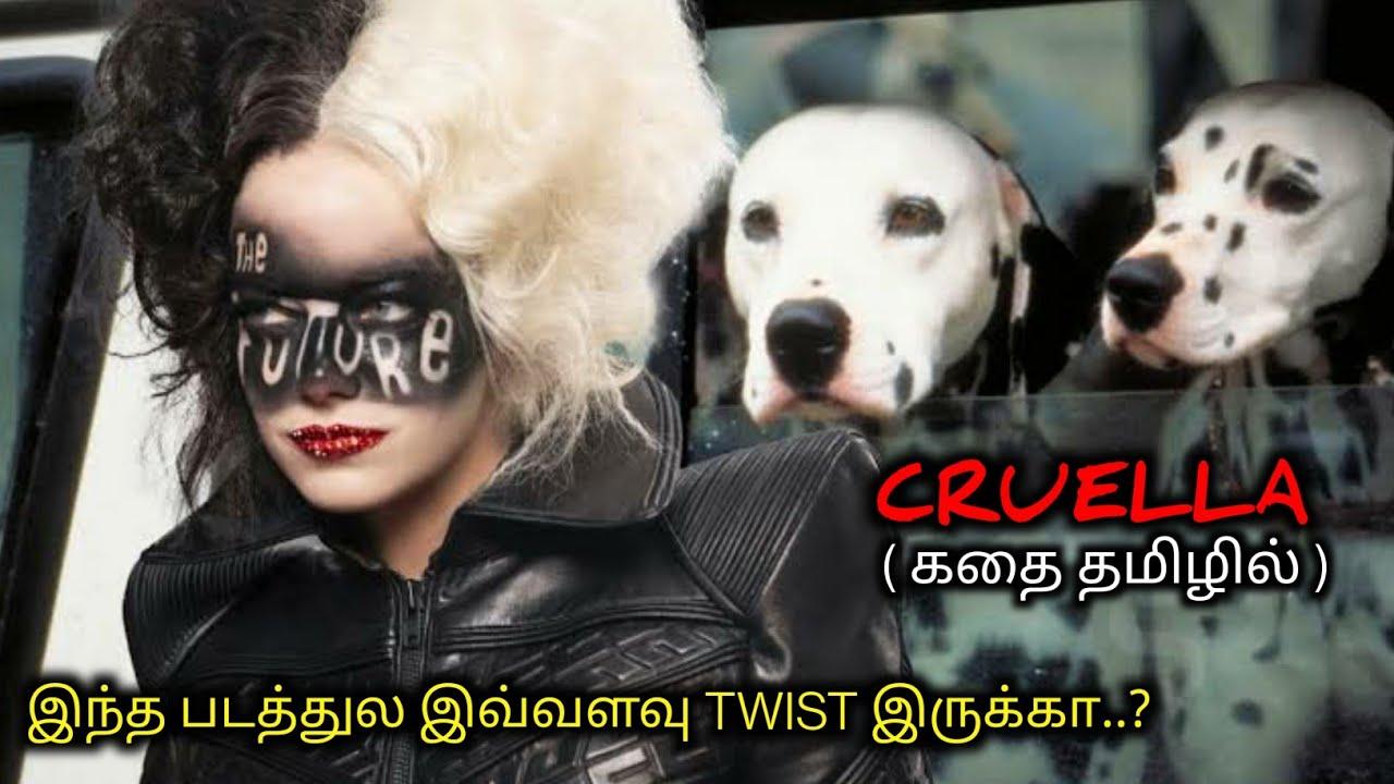 Download உலகின் மோசமான திமிருபிடித்த வில்லி Tamil voice over AAJUNN YARO  movie Story & Review in Tamil