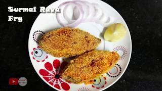 Surmai Rava Fry   Tava Fried King fish with less oil   Surmai at its best