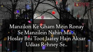 New Heart touching love shayri video