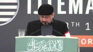 MKA UK Ijtema 2015: The Need for Khilafat; AMAZING SPEECH by Sadr Sahib MKA