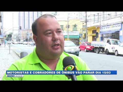 (08/3/2017) Assista ao Band Cidade 1ª edição desta quarta-feira | TV BAND