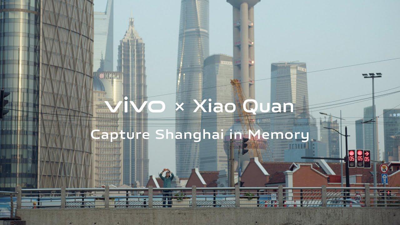 VISION+Mobile PhotoAwards 2021 | vivo x Xiao Quan