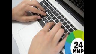 Высокие технологии из Армении - МИР 24