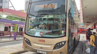 (假車手之旅)(雙機同拍)KMB 64K RU 2731 ATSE 14元朗(西)➡️大埔墟站 (全程無剪接)