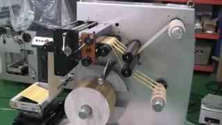 嘉州機械 雙軸分條機 Slitter Rewinder ADL-330WG