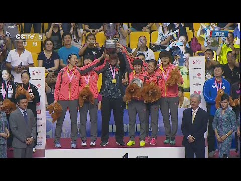2016 WTTTC (WT-Final) China Vs Japan [HD1080p][Full Match/Ch