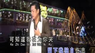 Guan Zui   Tu Siau Fung