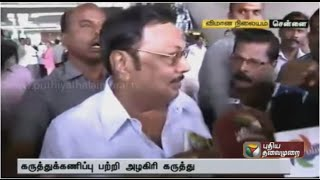 If M. K. Stalin as CM candidate, DMK not won in election: M. K. alagiri spl tamil video hot news 02-09-2015