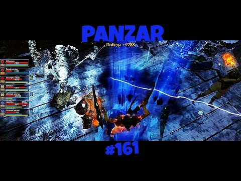 видео: panzar - немного философии - визка, танк и берс. #161