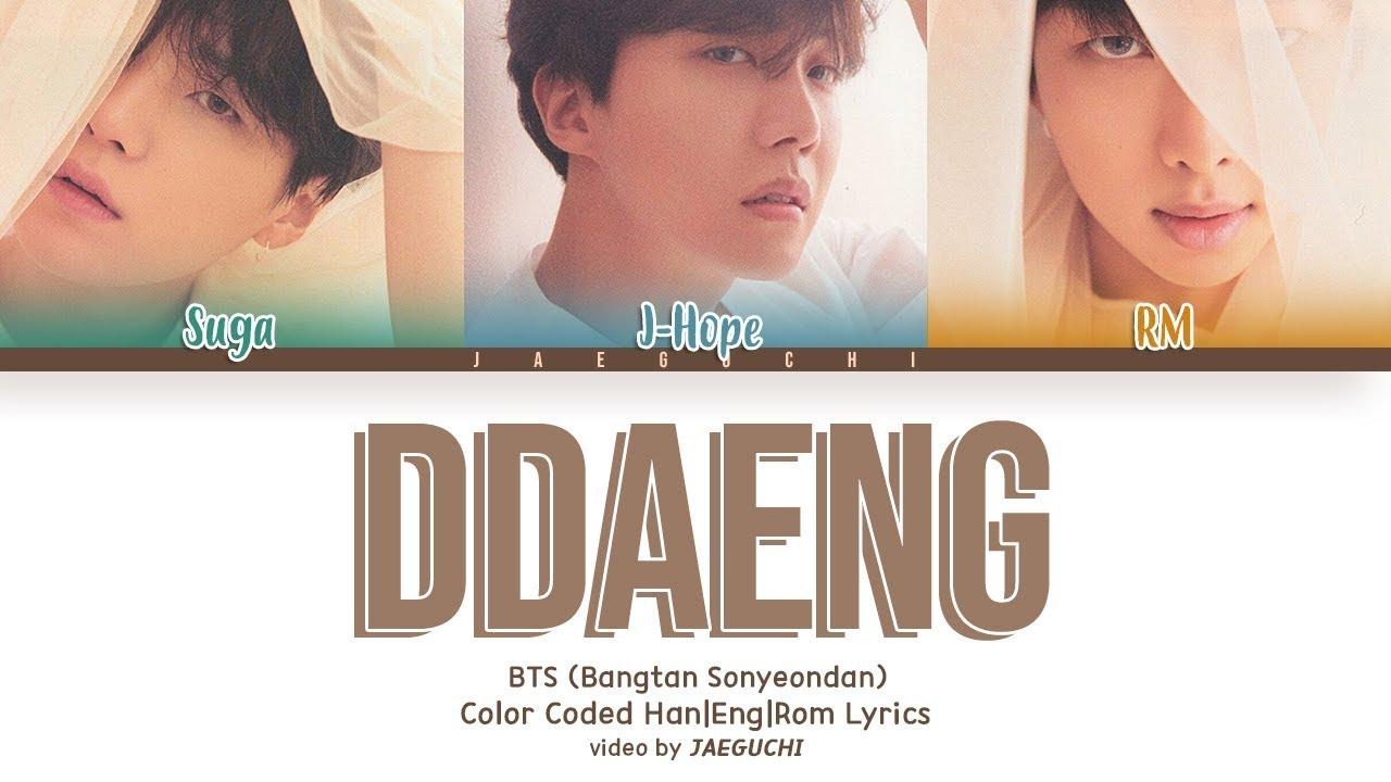 bts-rm-suga-j-hope-ddaeng-ttaeng-color-coded-lyrics-eng-rom-han-jaeguchi