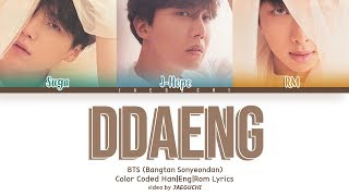 Скачать BTS RM SUGA J HOPE DDAENG 땡 Color Coded Lyrics Eng Rom Han Español