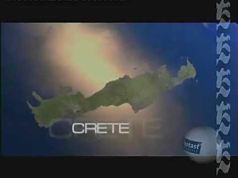 Krit Grčko ostrvo Fantast Tourist