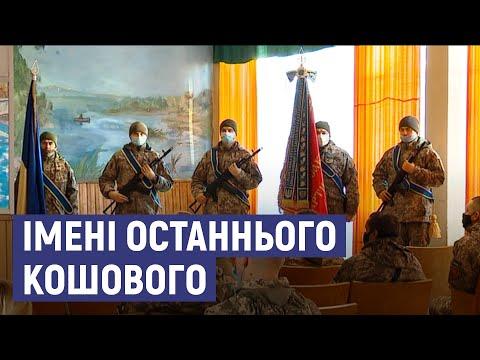 Суспільне Суми: Сумській артбригаді присвоєно почесне найменування ім. П. Калнишевського
