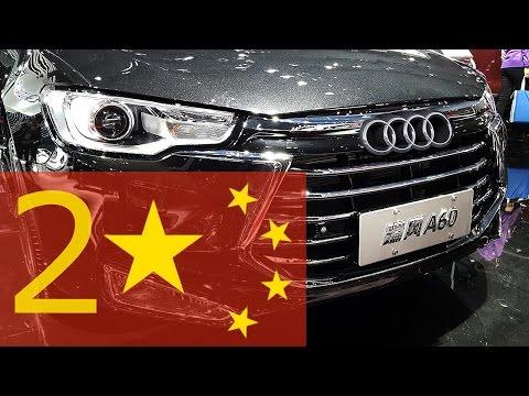 Китайский КЛОН Ауди А6 Камри ОТДЫХАЕТ JAC A60 Китай 2