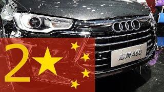 Китайцы в НАГЛУЮ копируют Ауди А6! JAC A60 Китай #2