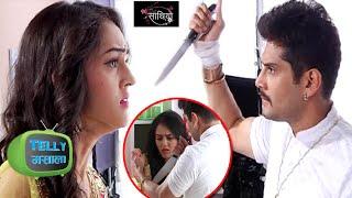 OMG! Dharam Cuts His Hand To Propose Meera   Saath Nibhana Saathiya   Star Plus