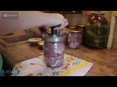 Рецепт приготовления тушенки в автоклаве