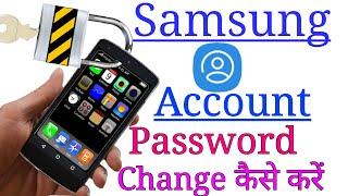 How to change Samsung account password