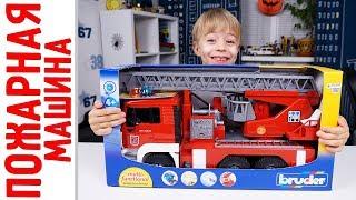 Пожарная Машина Bruder - Тушим пожар после аварии!
