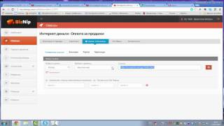Урок 4 Как добавить активную ссылку любого сайта прямо на видеоролик