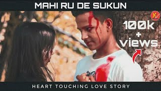 Mahi Ru De sukun Kar Meri Chahat Qubool Heart Touching Video song ||f.t. Deepesh & Preksha