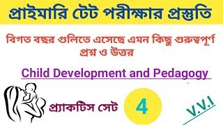 Primary TET-1 & 2 Practice Set-4 || Child development and pedagogy || Selected question,