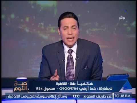 متصل توجه تحذير هام : جامعات mti و فيوتشر غير معترف بها خارج مصر