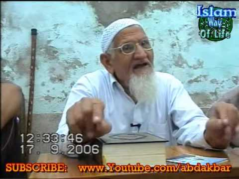 Shia Mutah Kiyon Karte Hain-Urdu Book ~ Umar