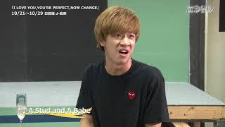 「誰しも思い当たる恋」がテーマ! ミュージカル「I LOVE YOU,YOU'RE PERFECT,NOW CHANGE」10月21日からd-倉庫で上演