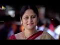 Kotha Bangaru Lokam Movie Climax Scene Varun Sandesh, Swetha Basu Sri Balaji Video