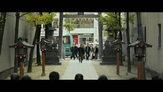 Shinjuku Incident - Trailer HD International