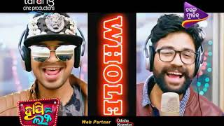 Choice Ra Gita | Biswajit Mohapatra | Odia Playback Singer | Happy Lucky