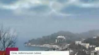 видео: Олимпийские кольца над Сочи.mp4