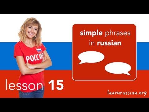 Learn Russian | Basic Russian Phrases - in a cafe / in a restaurant; в кафе / в ресторане