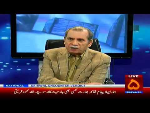 Zia Shahid K Sath - Wednesday 26th February 2020