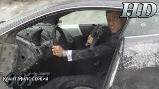 007 Квант милосердия (2008) - Русский Ролик HD